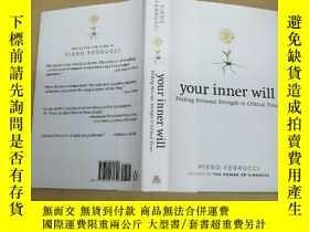 二手書博民逛書店Your罕見Inner Will: Finding Person