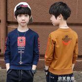 長袖T恤-男童加絨秋冬裝長袖T恤新款兒童加厚打底衫中大童保暖上衣潮 依夏嚴選