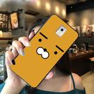[note3 軟殼] 三星 Samsung Galaxy Note 3 N900 手機殼 外殼 033