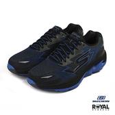Skechers Go Run 藍色 網布 運動慢跑鞋 男款 NO.B0863【新竹皇家 54005ORBK】