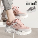 [Here Shoes]休閒鞋-絨面拼接...