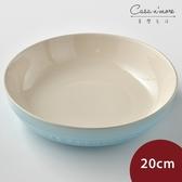 Le Creuset 深圓盤 餐盤 圓盤 深盤 20cm 水漾藍【美學生活】