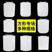 馬桶蓋 Huiyuan加厚長方形馬桶蓋方形坐便蓋白色梯形座便器蓋板緩降原料 魔法空間