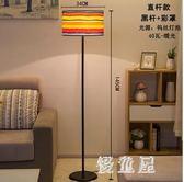 落地燈 臥室床頭溫馨可調光簡約現代遙控LED客廳北歐立式臺燈 BT11924『優童屋』