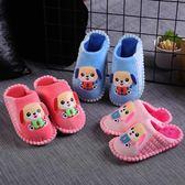 兒童棉拖鞋冬季室內可愛卡通軟底防滑保暖舒適男童女童寶寶棉拖鞋 提前降價 春節狂歡
