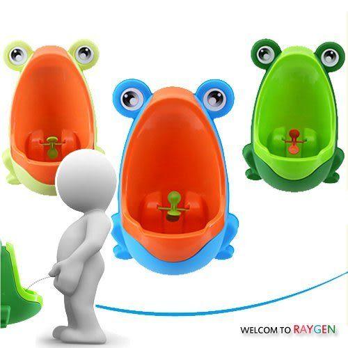 可愛青蛙造型掛牆式站立小便斗 訓練器