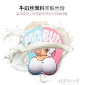 柯基滑鼠墊護腕可愛卡通個性創意女生辦公柔軟加厚韓國萌物手腕墊 好再來小屋