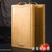 砧板 實木砧板家用切菜板子案粘占刀板搟面板整張竹加厚長方形 CP1917【歐爸生活館】
