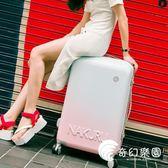 行李箱-行李箱女萬向輪拉桿箱韓版小清新24箱子20寸登機箱原創可愛旅行箱-奇幻樂園