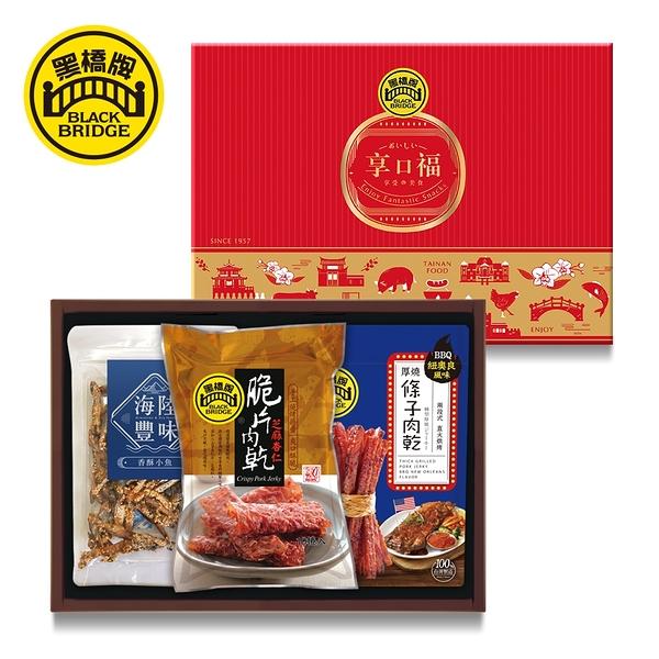 【免運】享口福海陸三饗免運禮盒,限時特惠免運價529 (網路限定包裝)