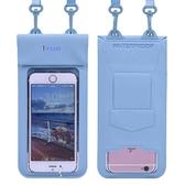手機防水袋潛水套觸屏VIVO游泳蘋果X保護套游泳華為OPPO漂流裝備