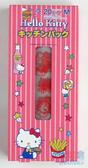 凱蒂貓 HELLO KITTY 塑膠袋(32X18X4CM/20枚) 包裝袋 日本進口正版 940046