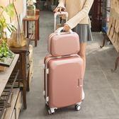 小清新萬向輪密碼旅行箱行李箱拉桿箱20寸24寸男女拉箱潮登機箱igo   蓓娜衣都