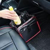 【五折優惠】汽車用小型收納箱 垃圾桶 GBC-3394