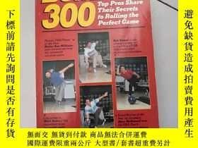 二手書博民逛書店bowling罕見300【24開本英文原版,如圖實物圖】Y4953 dan herbst contempora