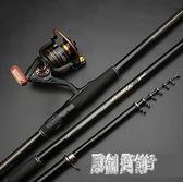釣魚竿長節海竿海兩用磯釣桿套裝碳素超輕超硬 BF4356【原創風館】