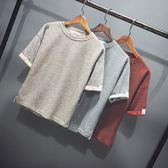 夏季新款圓領純色體恤休閒衣服男士韓版潮男裝短袖T恤  遇見生活