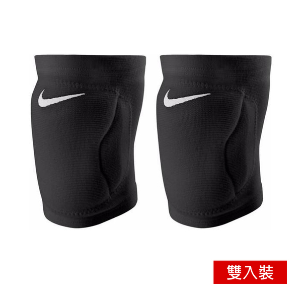 NIKE 排球護膝套 輕量薄型 緩衝護膝 VOLLEYBALL系列 雙入裝 NVP06001【樂買網】