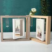 創意相框擺臺鏡子加洗照片框雙用6寸7寸書桌辦公桌旋轉水培像架框