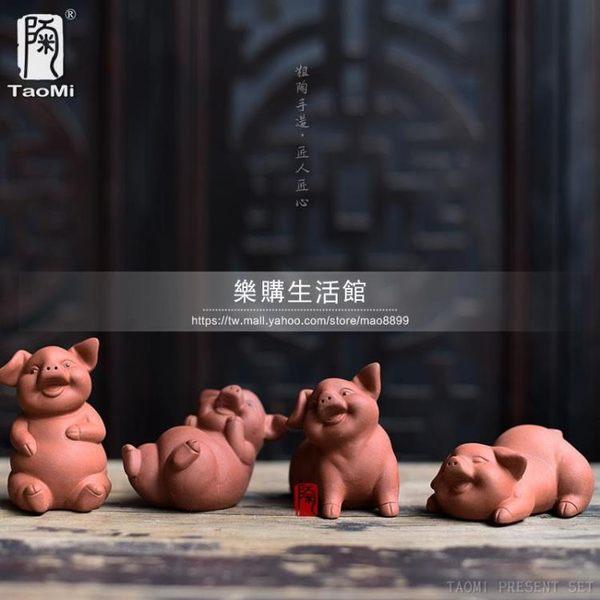 茶寵擺件/陶泥紫砂紅泥粗陶工藝品LG-4510
