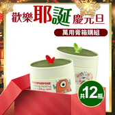 【限宅配】Hallmark合瑪克 歡樂耶誕慶元旦 萬用膏箱購組【BG Shop】需自行選購12件