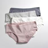 4條裝 內褲女純棉抗菌低腰學生少女日系可愛透氣簡約甜美無痕底褲