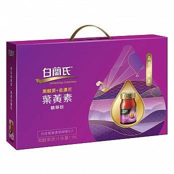 【白蘭氏】黑醋栗+金盞花葉黃素精華飲禮盒(60mlx8入/盒)