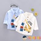 男童長袖襯衫純棉薄款兒童童裝小童上衣嬰兒外套寶寶襯衣【淘嘟嘟】