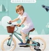 新款兒童自行車女男孩單車小孩寶寶車子童車腳踏車 aj6343『科炫3C生活旗艦店』