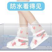 雨鞋正雨兒童雨鞋防滑耐磨幼兒寶寶防水雨靴男女童加厚學生雨鞋套防沙 好再來小屋