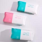 5包|洗臉巾女一次性抽取式