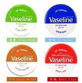 英國進口 歐洲版 Vaseline 玫瑰 Rose 護唇膏 小圓罐造型 (另售多種口味)
