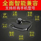 無線藍牙耳機 運動蘋果超長待機掛耳式開車 LR2929【每日三C】TW