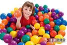 球池球屋遊戲用塑膠彩球台灣製造1600顆...