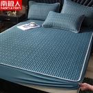 乳膠冰絲涼席三件套床笠款防滑席夢思床墊保護套床罩空調席 快速出貨