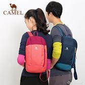 CAMEL駱駝戶外雙肩包背包男女士通用 10L休閒輕便簡約徒步旅行包父親節促銷
