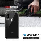 【VOKAMO】Smult晶透 iPho...