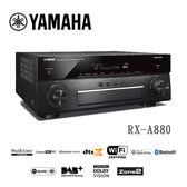 【夜間限定】YAMAHA RX-A880 7.2 聲道大功率環繞擴大機
