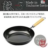 【日本製】【日本珍珠金屬】The鐵 平底鍋 26cm HB-2403 SD-1359 - 日本製
