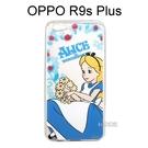 迪士尼透明軟殼 [花語]愛麗絲 OPPO R9s Plus (6吋)【Disney正版授權】
