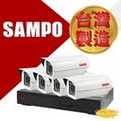SAMPO 聲寶 8路5鏡優惠組合 DR-TWEX3-8 VK-TW2C98H 2百萬畫素紅外線攝影機 監視器