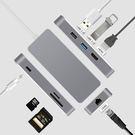 [哈GAME族]免運費 可刷卡●輕巧迷你●華雍 TYPE-C 轉 USB3.0 RJ45 千兆 HDMI SD 多功能讀卡機 轉接器
