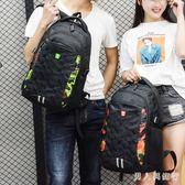 雙肩包男士旅游旅行背包登山包男女大容量高中初中大學生書包商務電腦包 DR9099【男人與流行】