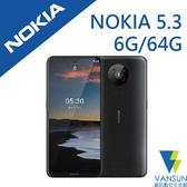 【贈原廠紀念鋼筆+自拍棒】Nokia 5.3 (TA-1234) 6G/64G 6.55吋 智慧型手機【葳訊數位生活館】