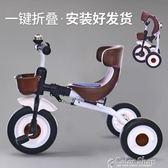 新款兒童三輪車免充氣兒童車腳踏車寶寶童車玩具2-3-5歲可折疊color shop igo