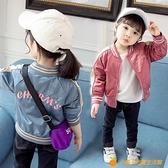女童外套新款洋氣公主春秋棒球服兒童女寶寶小童網紅夾克【小橘子】