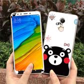 紅米 5 Plus 卡通軟殼送同款滿版螢幕保護貼 手機殼 手機套 保護殼 螢幕玻璃貼 全包防摔軟殼 紅米5