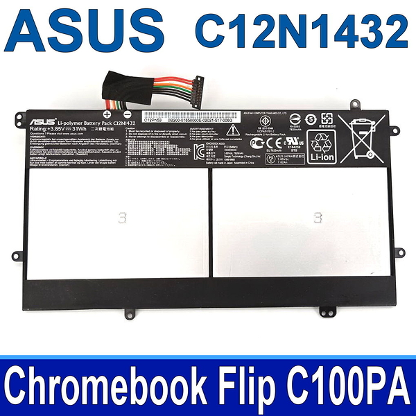 ASUS C12N1432 2芯 原廠電池 C100PA3J Chromebook C100PADB01 Chromebook Flip C100PA C100PADB02