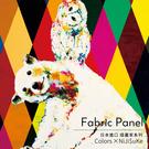 時尚無框畫 油畫 複製畫 木框 畫布 掛畫 居家 牆飾 壁飾【北極熊+貓頭鷹】