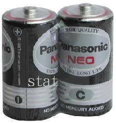 [奇奇文具]【國際牌 Panasonic 電池】國際牌Panasonic2號電池/碳鋅電池/國際牌2號碳鋅電池(2入/封)